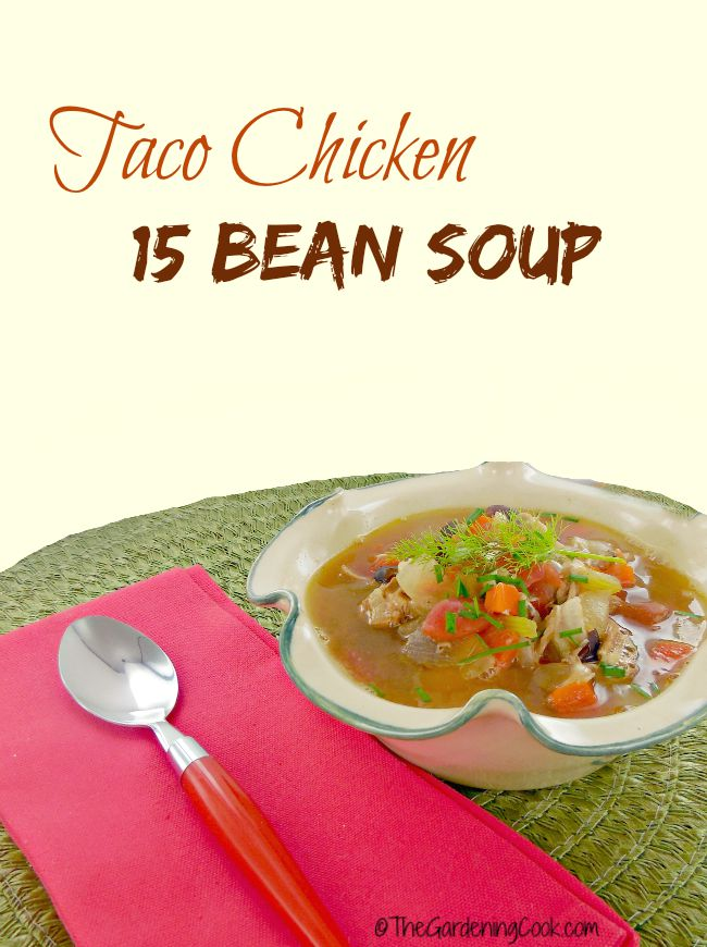 This taco chicken 15 bean soup is so hearty and delcious.  It is full of flavor, very filling and yet has only 86 calories per serving.